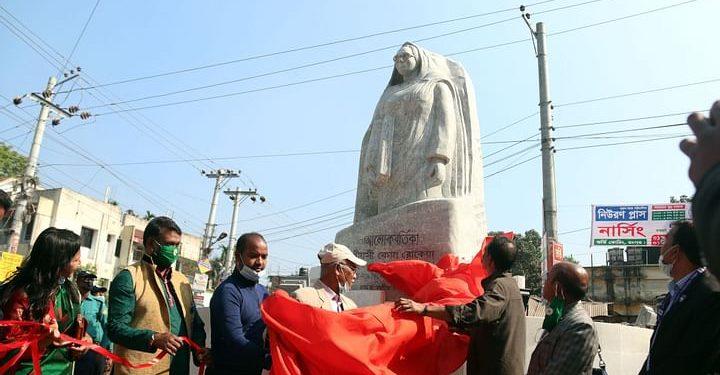 রংপুরে বেগম রোকেয়ার ভাস্কর্য 'আলোকবর্তিকা' উন্মোচন