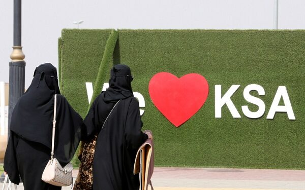 Saudi women walk at Abha Airport Park, as the summer season kicks off with health precautions amid the coronavirus disease (COVID-19) outbreak, in an effort to boost internal tourism after the pandemic in Abha, Saudi Arabia July 16, 2020. Picture taken July 16, 2020. REUTERS/Ahmed Yosri