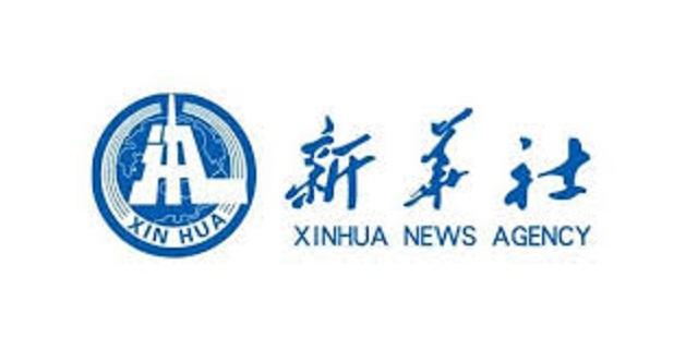 মিয়ানমারের সামরিক অভ্যুত্থানকে 'মন্ত্রিসভায় রদবদল' বলছে চীনের রাষ্ট্রীয় গণমাধ্যম