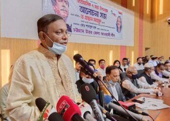 বঙ্গবন্ধুর ৭ মার্চের ভাষণেই বাঙালি সশস্ত্র হয়েছিল: তথ্যমন্ত্রী