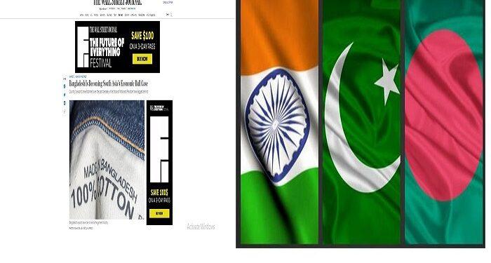 ভারত ও পাকিস্তানকে ডিঙিয়ে রপ্তানিতে রেকর্ড সৃষ্টি বাংলাদেশের