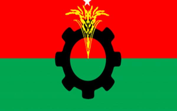 বিএনপি