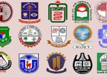 হল খুলতে বিশ্ববিদ্যালয়গুলো ৫০ কোটি টাকা বরাদ্দ দিয়েছে সরকার