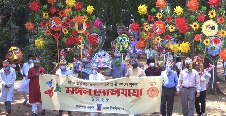 ঢাবিতে 'প্রতীকী' মঙ্গল শোভাযাত্রা অনুষ্ঠিত