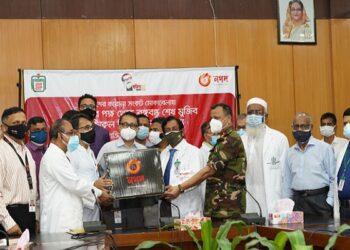 বিএসএমএমইউকে স্বাস্থ্যসুরক্ষা সামগ্রী উপহার দিলো 'নগদ'